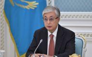 Касым-Жомарт Токаев принял участие в международной конференции, посвященной 25-летию Конституции Казахстана