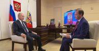 Большое интервью Владимира Путина - видео