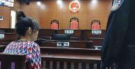 Акжаркын Турлыбай в зале суда