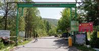 Іле-Алатау ұлттық паркінің кіреберіс қақпасы
