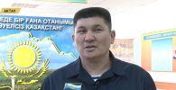 Жандарбек Жанзаков, экс-вице-адмирал, бывший главнокомандующий ВМС Казахстана