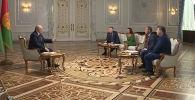 Лукашенко дал интервью российским журналистам