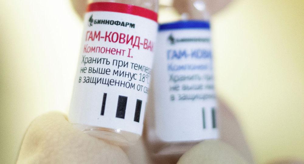 COVID-19 індетіне қарсы ресейлік Спутник V вакцинасы