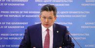 Сауда және интеграция министрі Бақыт Сұлтанов