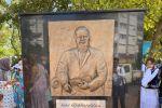 В Анталии открыт парк в честь Абая