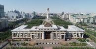 Здание министерства обороны Казахстана в Нур-Султане