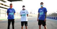 Гонщики Формулы-2 Роберт Шварцман, Никита Мазепин и Артем Маркелов сфотографировались в футболках акции в поддержку врачей и волонтеров периода пандемии COVID-19
