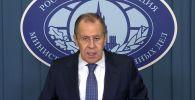 Лавров Путиннің мәлімдемесін оқып берді – видео