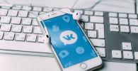 «ВКонтакте»: теперь и собственный мессенджер