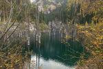 Неземная красота: туристы выбирают загадочные озера близ Алматы