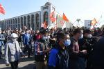 Қырғызстандағы митинг