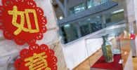 В Алматы проходит выставка китайского фарфора Удивительная роспись