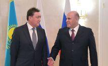 Премьер-министр РФ М. Мишустин встретился с премьер-министром Казахстана А. Маминым