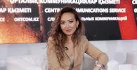 Председатель правления частного фонда Jasyl Arystan Гульнар Ережепова