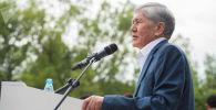 Атамбаев выступает на митинге после освобождения из СИЗО