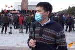 Митинг в центре Бишкека - что происходит сейчас в Кыргызстане
