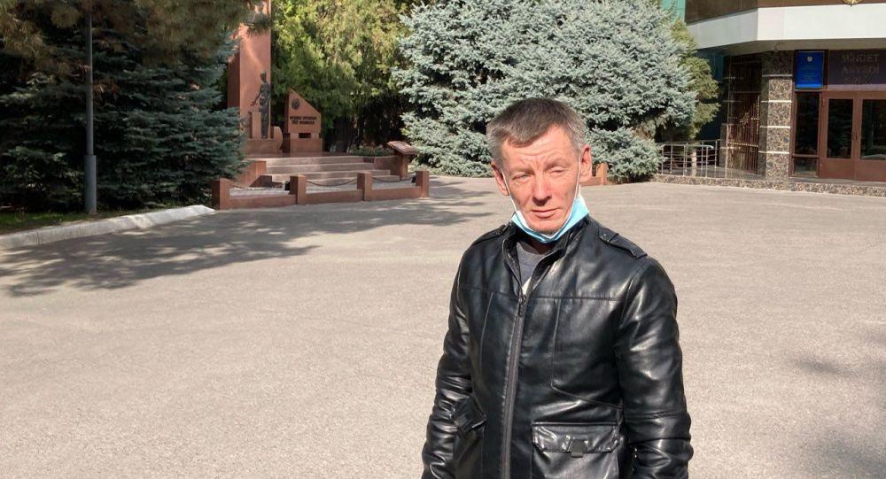 Алматинец Александр Биляев на протяжении 25 лет жил без документов