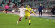 Матч Беларусь - Казахстан