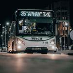 Автобус вечером