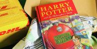 Первое издание книги о Гарри Поттере ушло с молотка за рекордную цену
