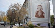 Портрет Абая на стене дома в Петропавловске