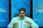 Мадуро надеется начать массовую вакцинацию Спутник V в апреле