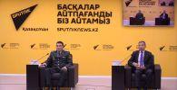 Военное сотрудничество Казахстана и России в рамках обновленного договора - видеомост