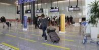 Аэропорт Нурсултан Назарбаев, регистрация пассажиров