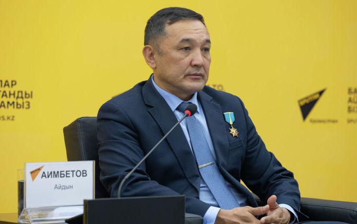 Космонавт Айдын Аимбетов