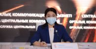 Вице-министр здравоохранения Казахстана Ажар Гиният