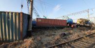 В Шымкенте на железнодороной станции произошел сход 13 вагонов с опрокидыванием