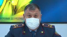 Заместитель начальника департамента криминальной полиции министерства внутренних дел Ерлан Омарбеков