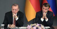 Президент Турции Эрдоган и президент Франции Макрон