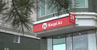 Таксист стал миллиардером из-за сбоя Kaspi.kz – видео