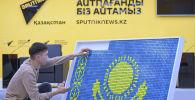 Флаг Казахстана собрали из кубиков Рубика - видео