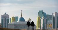 Астана көрінісі