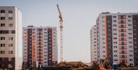 Строительство жилья для очередников в Нур-Султане