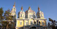 В Алматы состоялось освящение Вознесенского кафедрального собора после реставрации