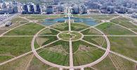 Ботанический сад в городе Нур-Султан