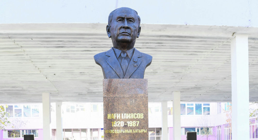 Бюст Героя Советского Союза, фронтовика Наги Ильясова установили на юге Казахстана