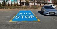 Организация парковок для туристских автобусов