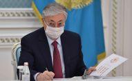Президент Касым-Жомарт Токаев