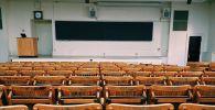 Университет, лекционный зал, иллюстративное фото
