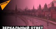 Ресей Навальныйға қатысты Германия мен Францияға қарсы санкциялар қолданады – видео