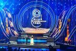 Казахстанский фильм получил приз на кинофестивале в Китае
