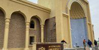 Түркістанда халықаралық туризм және спорт университеті