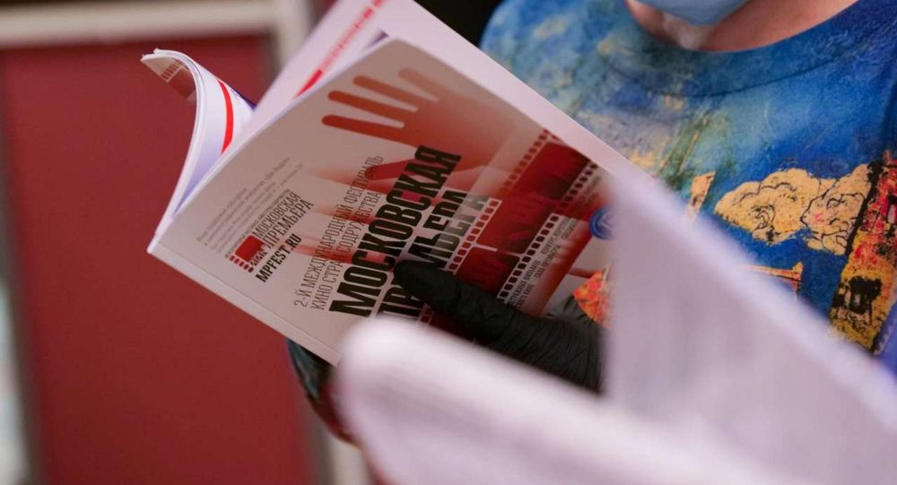 Каталог кинофестиваля стран Содружества Московская премьера 2020 года