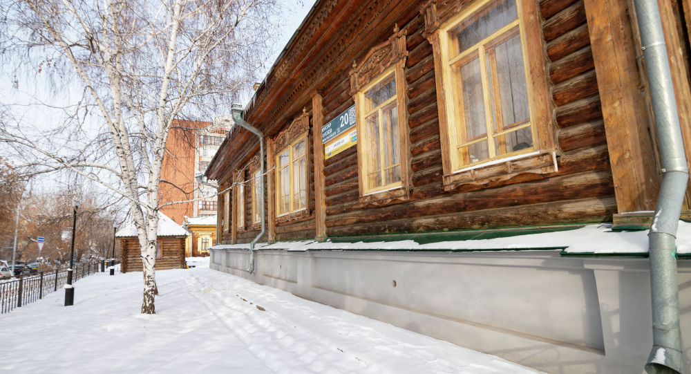 Купеческий дом (музей Сейфуллина)