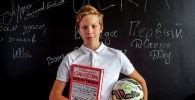 Книги про футбол. Наш выбор