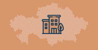 Цены на жилье в Казахстане